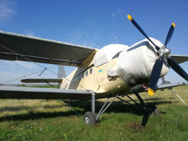 1985 Antonov An 2 Aircraft For Sale At Flightplanet Com