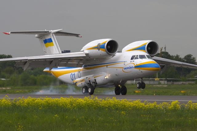 1994 ANTONOV An-70 An 74 tk200