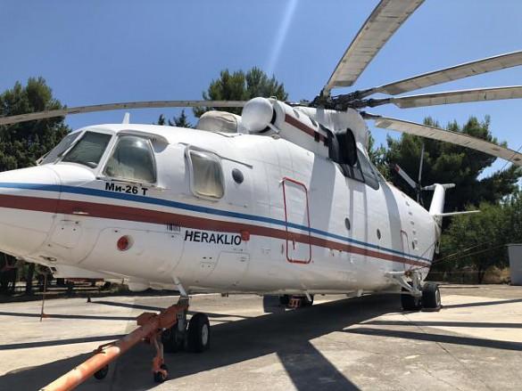 1997 MIL Mi-26